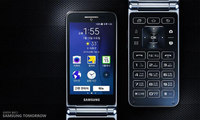 Раскладной смартфон от Samsung прошел тест антуту