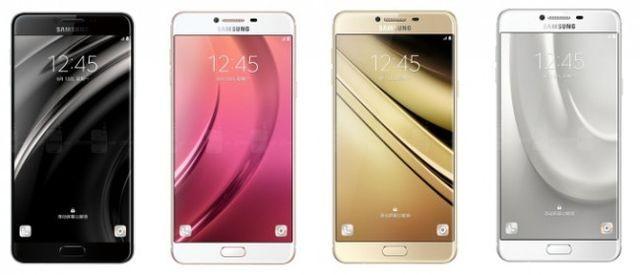 Samsung Galaxy C7 Pro засветился в Индии