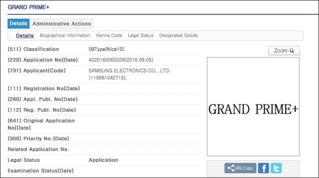 Samsung готовит Galaxy Grand Prime Plus