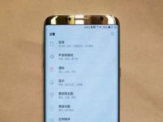 Первые фото Samsung Galaxy S8 были опубликованы в сети
