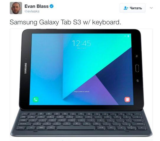 Samsung разработала клавиатуру для Galaxy Tab S3