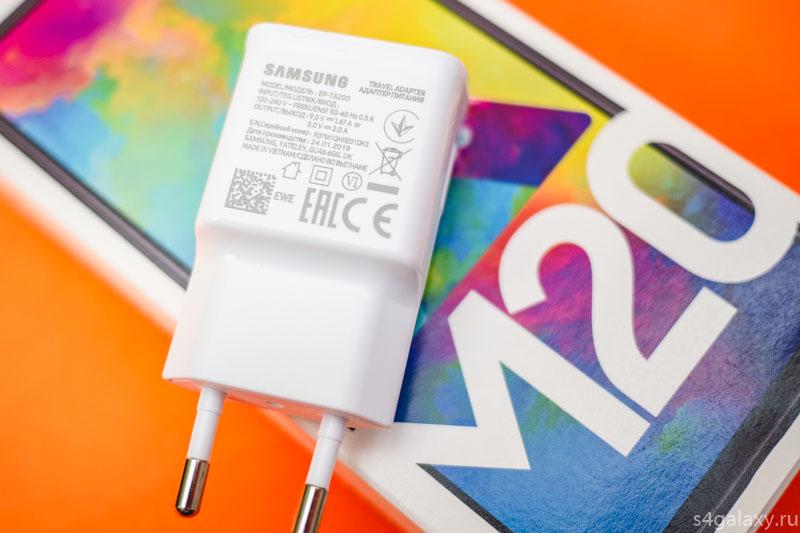 Быстрая зарядка Samsung Galaxy M20