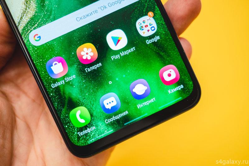 Дата выхода Samsung Galaxy M20 в России уже известна и цена!