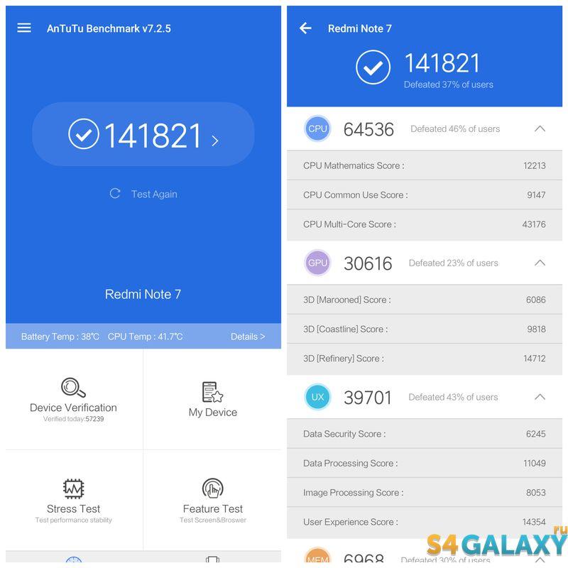 samsung exynos 7904 vs snapdragon 660 antutu benchmark