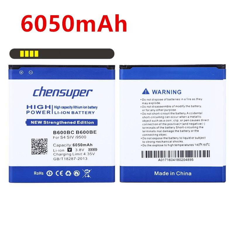 Аккумулятор 6050mAh для Samsung Galaxy S4 i9500