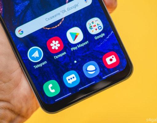 Galaxy A50 экран