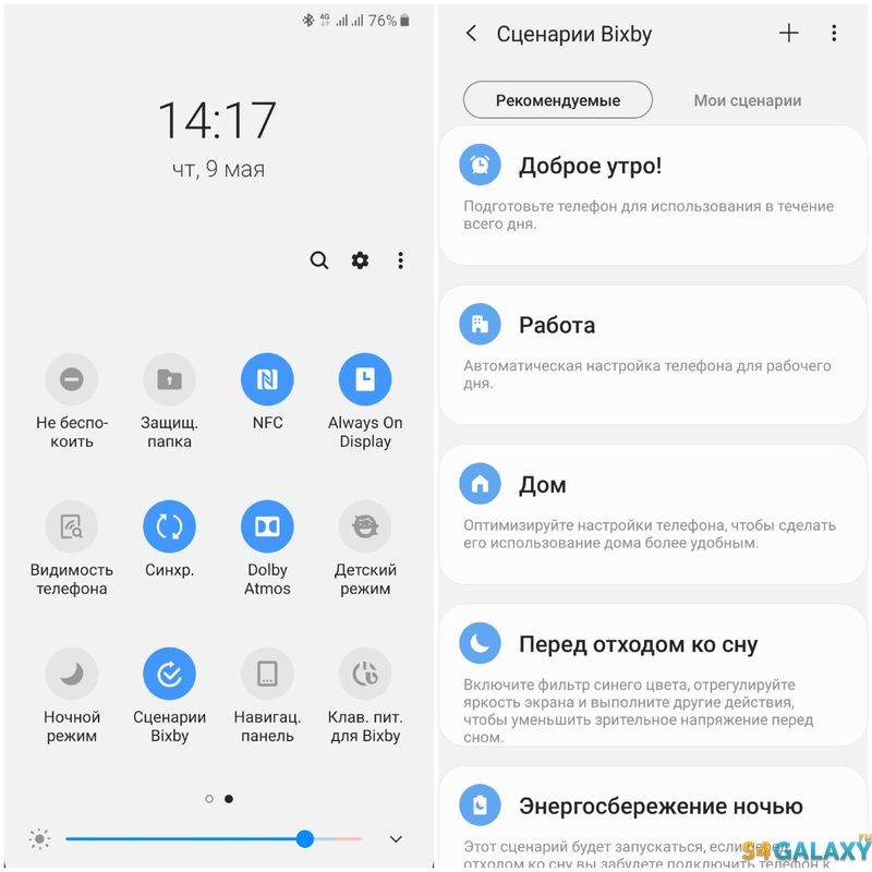 Обновление Samsung Galaxy A50 SM-A505F A505FNXXU1ASD6