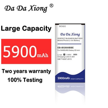 Аккумулятор 5900mAh для Samsung Galaxy S5mini G800 G870 + кейс